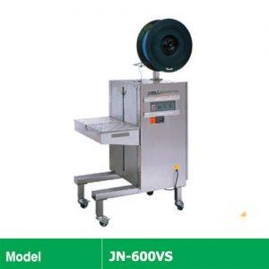 may-JN6400VS